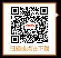 万博官网登录手机版本范儿二维码